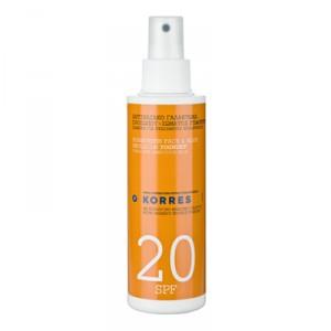 Emulsion solaire SPF20, visage & corps