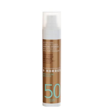 Crème solaire visage SPF50 anti-taches brunes