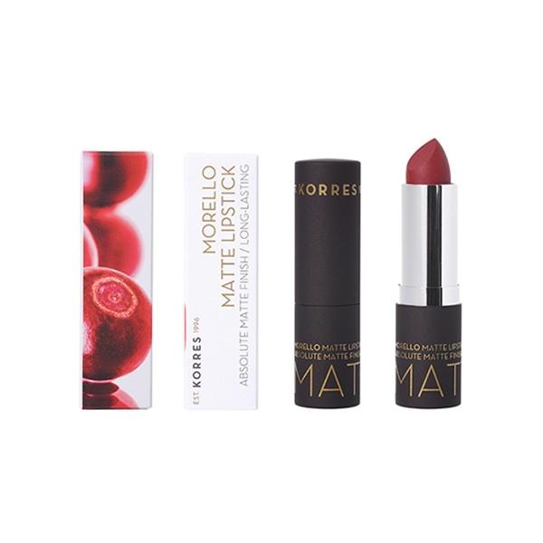 Rouge à Lèvres crémeux mat 59 Burgundy Red