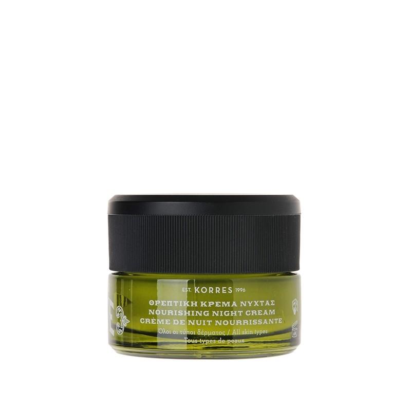 Crème de nuit nourrissante Olive